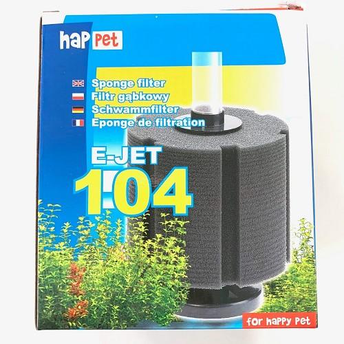 Sponsfilter 104 op lucht 100-200 liter